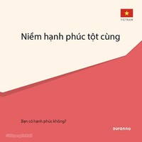 최고의 행복(전도지) - 베트남어  10개 세트