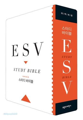 ESV 스터디 바이블(개역개정/한글번역) :2014 올해의 신앙도서