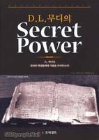 D.L. 무디의 Secret Power