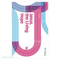 2021 파이디온 여름성경학교 - Jesus, the Living Hope (청소년부 교사용)