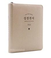 THE HOLY BIBLE 성경전서 특소 단본(색인/이태리신소재/지퍼/베이지/B3)