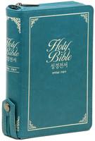 Holy Bible 개역한글판 성경전서 특소 합본 (색인/인조가죽PU/지퍼/다크블루)