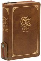 Holy Bible 개역한글판 성경전서 특소 합본 (색인/인조가죽PU/지퍼/라이트브라운)