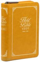 Holy Bible 개역한글판 성경전서 초미니 합본 (색인/인조가죽PU/지퍼/오렌지)