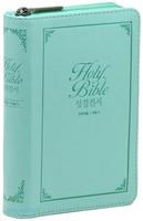 Holy Bible 개역한글판 성경전서 초미니 합본 (색인/인조가죽PU/지퍼/민트)