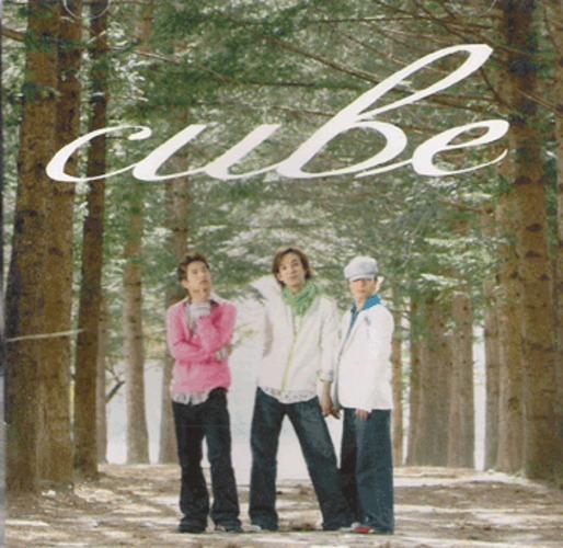 큐브 2집 CUBE (CD)