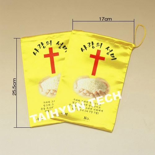 성미 주머니 THSM-800 Yellow (50개 묶음)