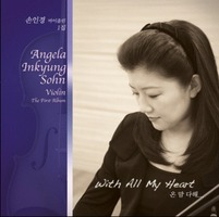 손인경 바이올린 vol.1 - With All My Heart (CD)