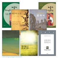 톰 라이트 2014년 출간(개정)도서 세트(전7권)