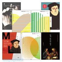 김용주 목사 저서 세트(전2권)