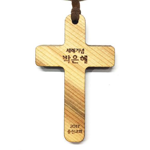 이름 각인형 십자가_무지 일반형