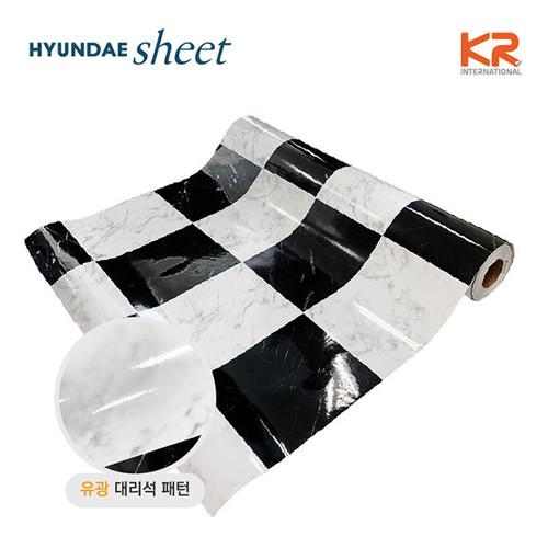[1.5평 바닥 시공] HBS-77713(D) 대리석 블랙화이트 체스(유광) 5M_현관 베란다 바닥 시트