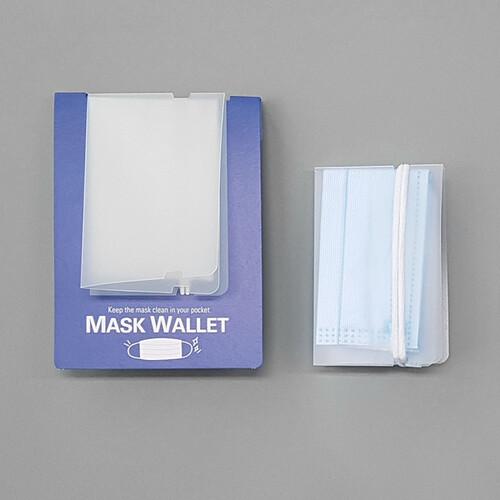 (1 1증정) MASK WALLET 마스크 보관 케이스
