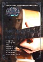 최신복음성가 애창곡42 - 대한민국 교회에서 가장 많이 사랑받는 애창 복음성가BEST(3TAPE)