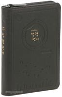 위즈덤 읽기 편한 큰글자 성경전서 특소 단본 (색인/최고급우피/지퍼/초코/62TM)