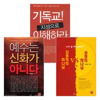박명룡 저서 세트(전3권)