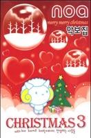 노아네집 크리스마스 3집 (악보)