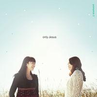 여나목 2집 - only Jesus (CD)
