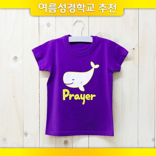 글로리월드 티셔츠 - 요나의 기도(퍼플)_(50벌 이상 주문가능)