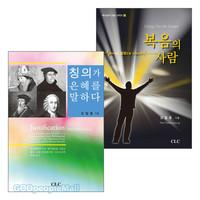 강철홍 교수 저서 세트(전2권)