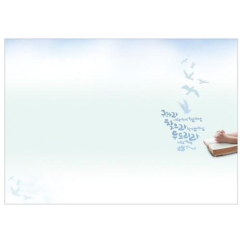 경지사 A4 4면 주보 - 3044 (1속 100매)