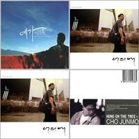 조준모 음반 세트 (3CD)