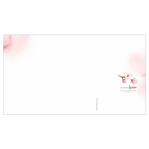 경지사 6면 주보 - 2049 (1속 100매)