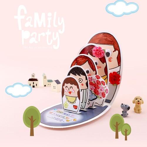 [아트랄라] 행복한 우리가족 입체북만들기(4인용)