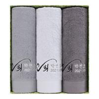 [어메니티타올] 노블레스 3P 수건세트 고희 답례품수건 칠순 팔순