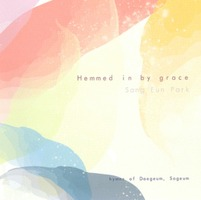 박상은 대금 CCM - Hemmed in by grace (CD)