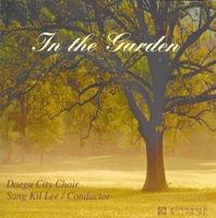 거룩한 성가 4집 - In the garden (CD)