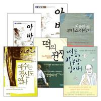 정진호 교수 저서 세트(전6권)