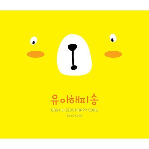 유아 해피송 (3CD)