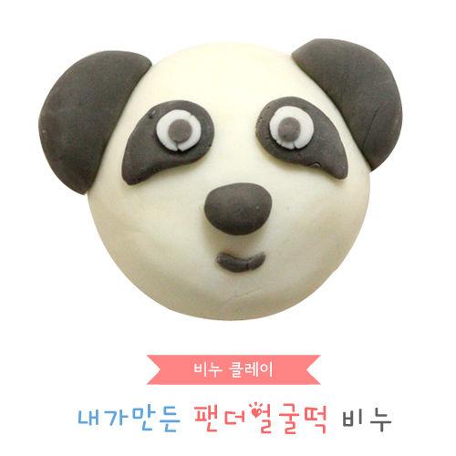 비누클레이 - 팬더얼굴떡비누(10인용세트)