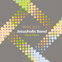 트리니티 2015 - JESUSHOLIC BAND (CD)