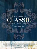 찬미워십 4집 - CLASSIC (CD)