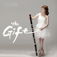 김새미 - The Gift (CD)