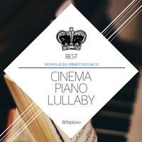 Cinema Piano Lullaby (CD)