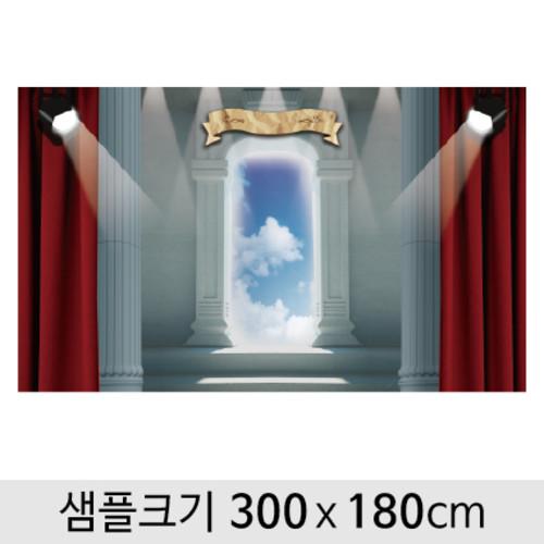 무대배경현수막-054 ( 300 x 180 )