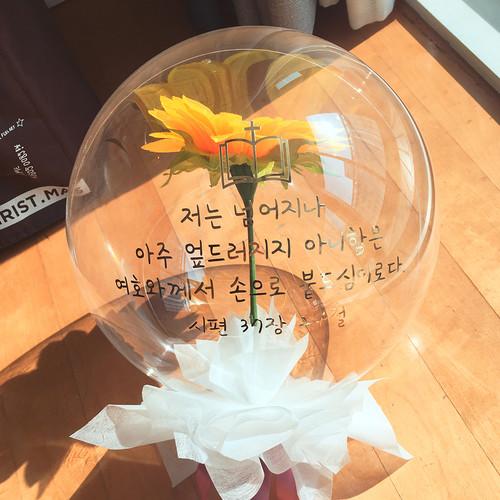 [꽃다발] 꽃다발풍선 꽃풍선 임직선물