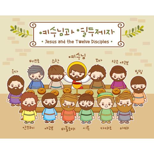 교회유치부현수막(예수님과열두제자)-181 ( 200 x 160 )