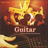 Worship & Praise - Guitar(2CD)