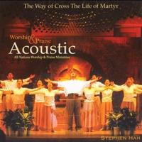 Worship & Praise - Acoustic(CD)