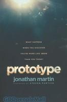 Prototype (PB)