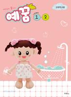 예꿈1,2 (1~3세) - 영아부 교회학교용