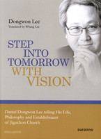 STEP INTO TOMORROW WITH VISION
