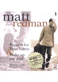 Matt Redman 매트 레드맨- Passion for Your Name (2CD)