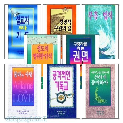 기독교 고전 시리즈 세트 (전12권)