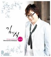 김인식 - 눈을 떠요(CD)