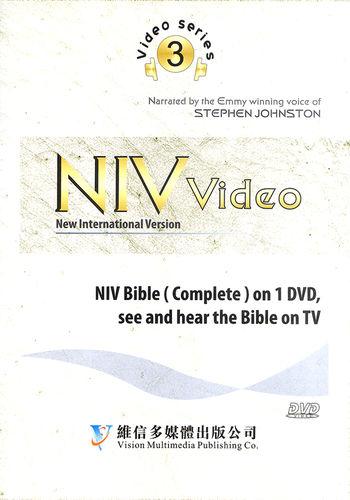 NIV Video bible(DVD) - 보고듣는  NIV 영어성경